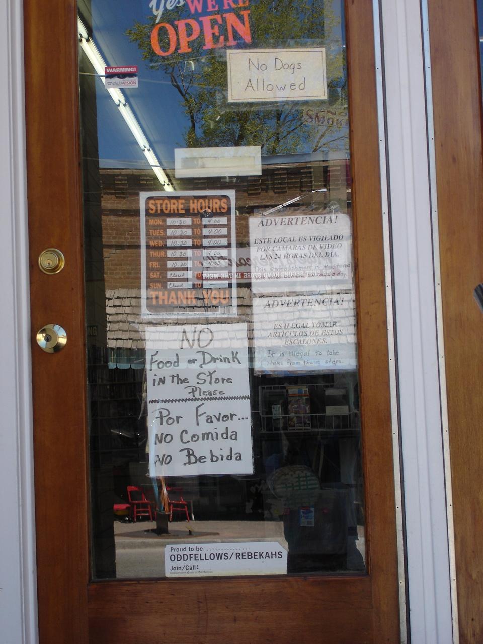 retail signage tips
