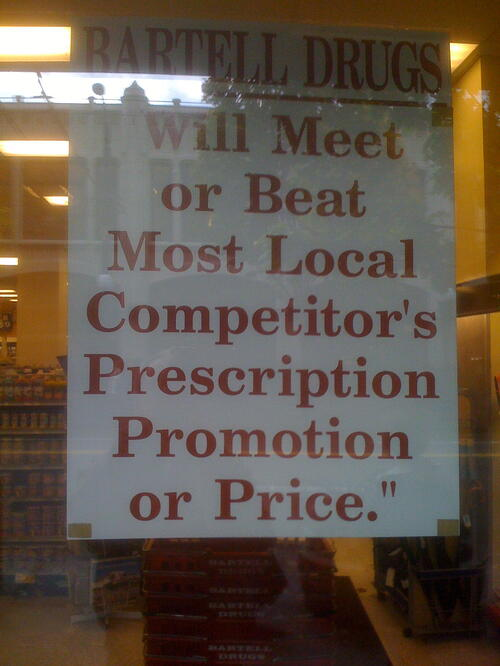 retail signs to use