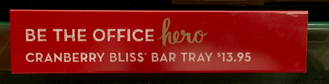 great retail store signage example