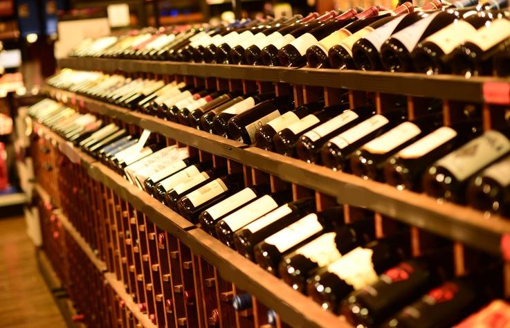 iStock-515224999-wine.jpg